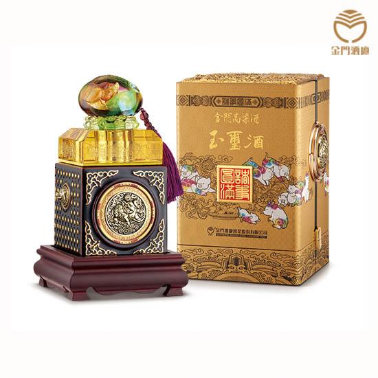 0.6L-56度金門高粱酒 玉璽酒-諸事圓滿