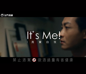 【 It's Me | 归零再绮】
