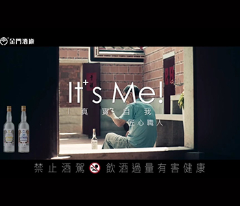 【 It's Me  匠心职人】