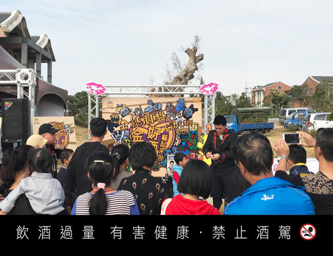 2017 Jinsha Wind Lion God Festival and Golden Lion Liquor Art