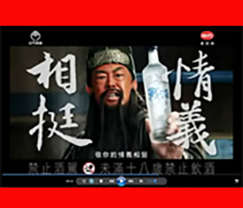 戰酒 Guan Yu brotherhood CF 20 sec