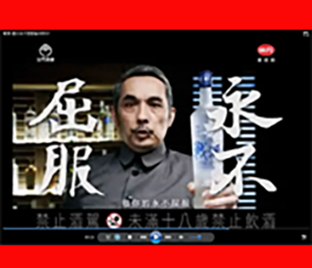 戰酒 National founding father Dr. Sun Yat-Sen Never surrender CF 20 sec
